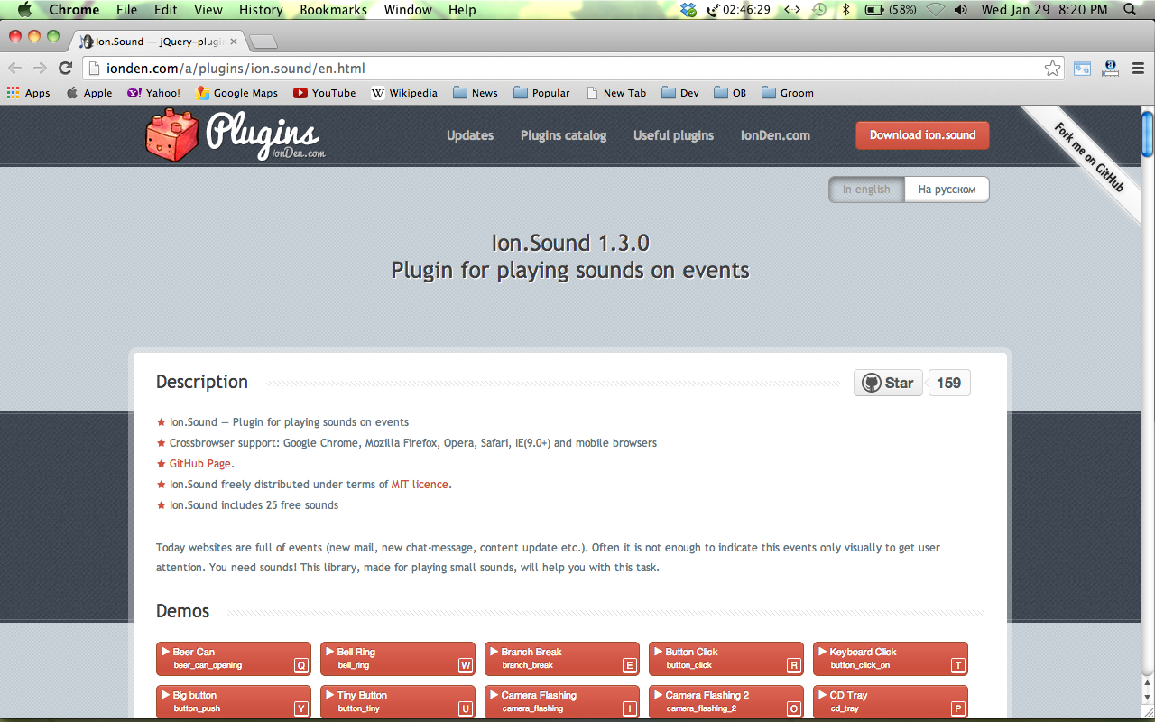 14 Essential JavaScript Audio Libraries for Web Developers