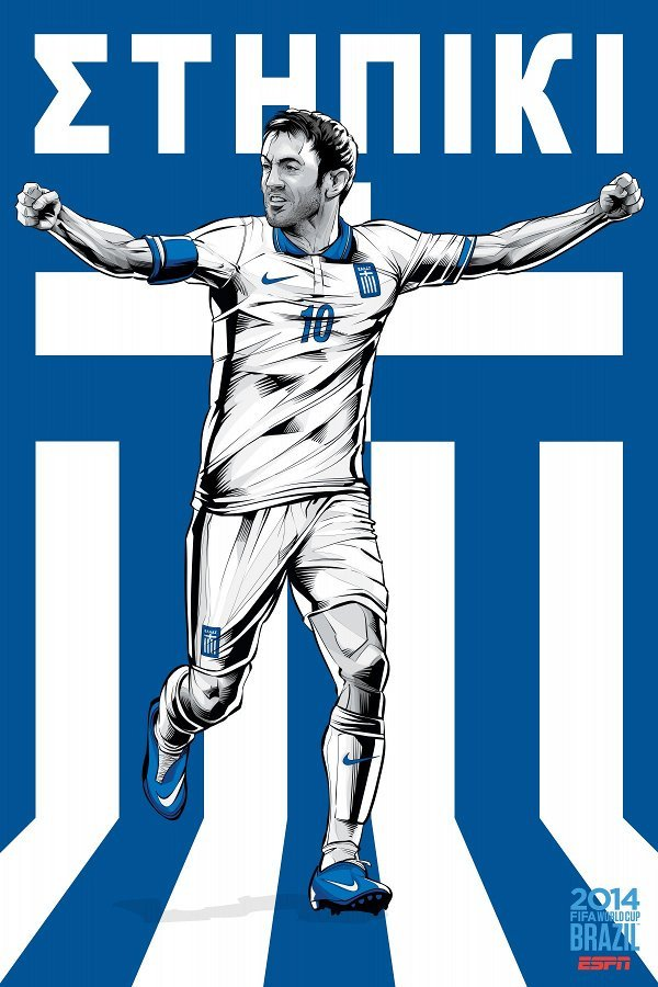 FIFA 2014 world cup poster design greece