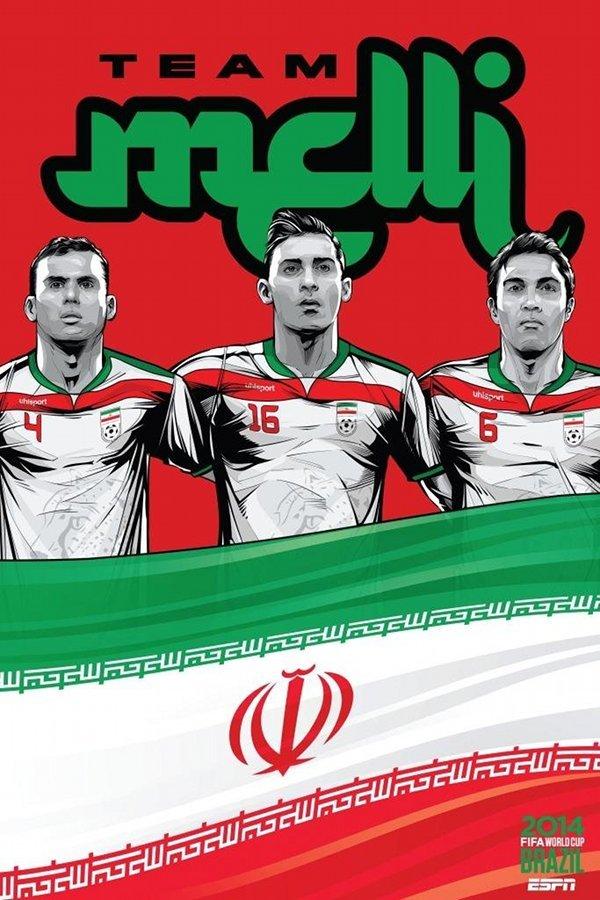 FIFA 2014 world cup poster design iran