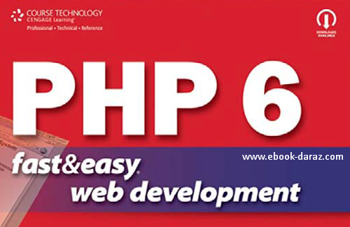 21 Best Free Php And Mysql E Books For Programmers Devzum